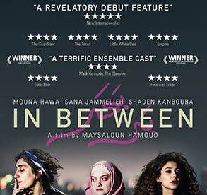 INBETWEEN_2D